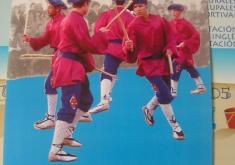CARTEL. ENCUENTRO DE DANCES EN LECIÑENA. AÑO 2005